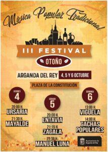 III FESTIVAL DE OTOÑO @ Arganda del Rey | Arganda del Rey | Comunidad de Madrid | España